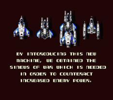 Xevious - Fardraut Saga MSX 087