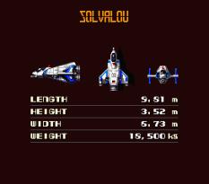 Xevious - Fardraut Saga MSX 088