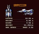 Xevious - Fardraut Saga MSX 091