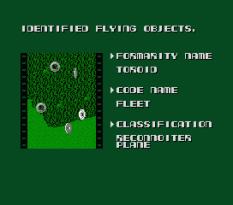 Xevious - Fardraut Saga MSX 098