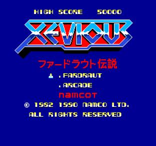 Xevious - Fardraut Saga PC Engine 01