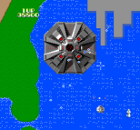Xevious - Fardraut Saga PC Engine 50