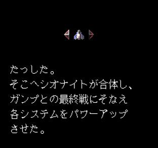 Xevious - Fardraut Saga PC Engine 67