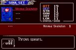 Castlevania - Aria of Sorrow GBA 059
