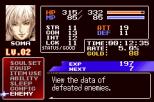 Castlevania - Aria of Sorrow GBA 060