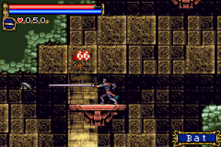 Castlevania - Circle of the Moon GBA 020