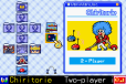 WarioWare Inc - Mega Microgames GBA 193