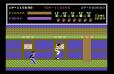Kung Fu Master C64 48