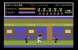 Kung Fu Master C64 49