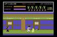 Kung Fu Master C64 50