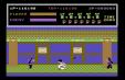 Kung Fu Master C64 51