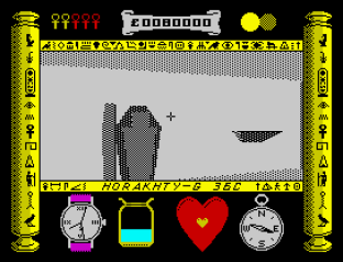 Total Eclipse ZX Spectrum 09