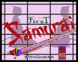 First Samurai Amiga 04