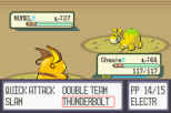 Pokemon Ruby Version GBA 082