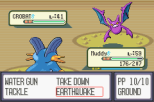 Pokemon Ruby Version GBA 092