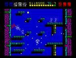 Rex ZX Spectrum 48