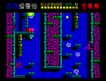 Rex ZX Spectrum 50