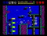 Rex ZX Spectrum 51