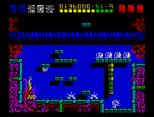 Rex ZX Spectrum 58