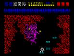 Rex ZX Spectrum 59