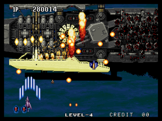 Aero Fighters 2 Neo Geo 088