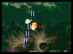 Aero Fighters 2 Neo Geo 120