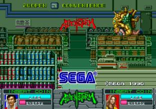 Alien Storm Arcade 001
