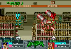 Alien Storm Arcade 022