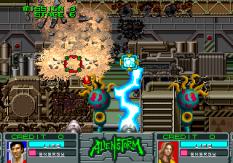 Alien Storm Arcade 139