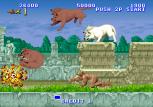 Altered Beast Arcade 25