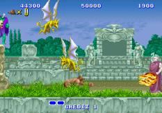 Altered Beast Arcade 32