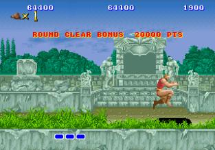 Altered Beast Arcade 42