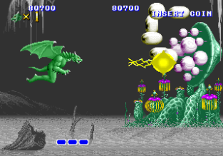 Altered Beast Arcade 75