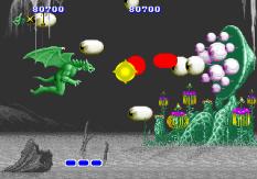 Altered Beast Arcade 76