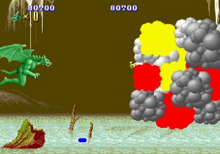 Altered Beast Arcade 78