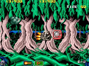 Atomic Robo-Kid Arcade 53