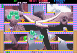 Bubble Memories Arcade 013