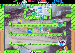 Bubble Memories Arcade 023