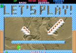 Bubble Memories Arcade 071