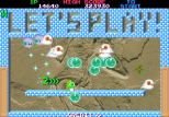 Bubble Memories Arcade 072