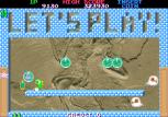 Bubble Memories Arcade 074