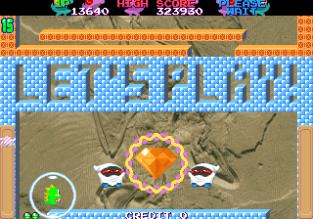 Bubble Memories Arcade 075