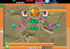 Bubble Memories Arcade 076