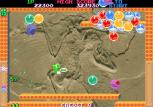 Bubble Memories Arcade 079
