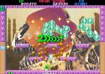 Bubble Memories Arcade 102