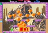 Bubble Memories Arcade 104