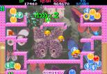 Bubble Memories Arcade 115