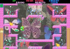 Bubble Memories Arcade 120