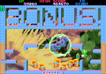 Bubble Memories Arcade 128