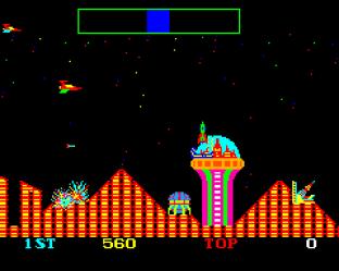 Cosmic Avenger Arcade 09